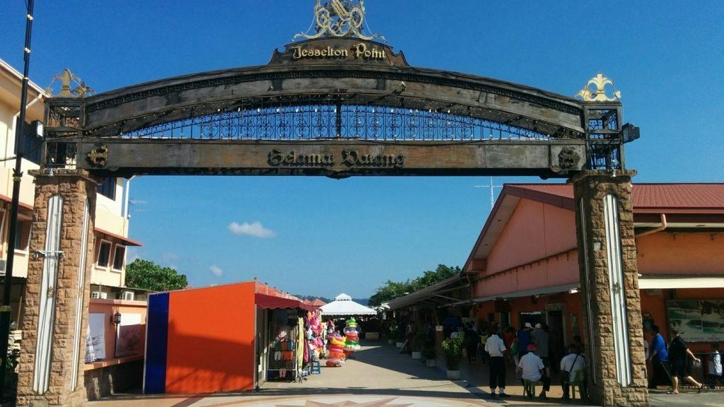 Jesselton Point gate